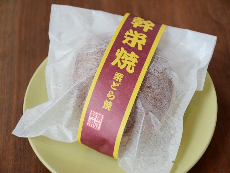 菓匠幹栄 栗どら焼