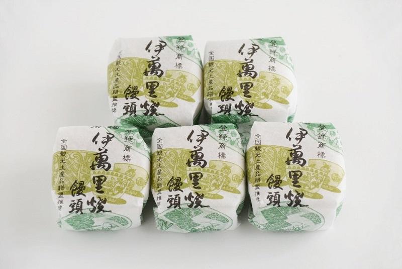 伊万里焼饅頭の個包装(5つ)