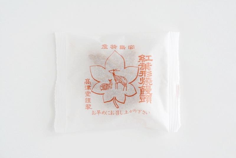 高津堂のもみぢ饅頭の個包装